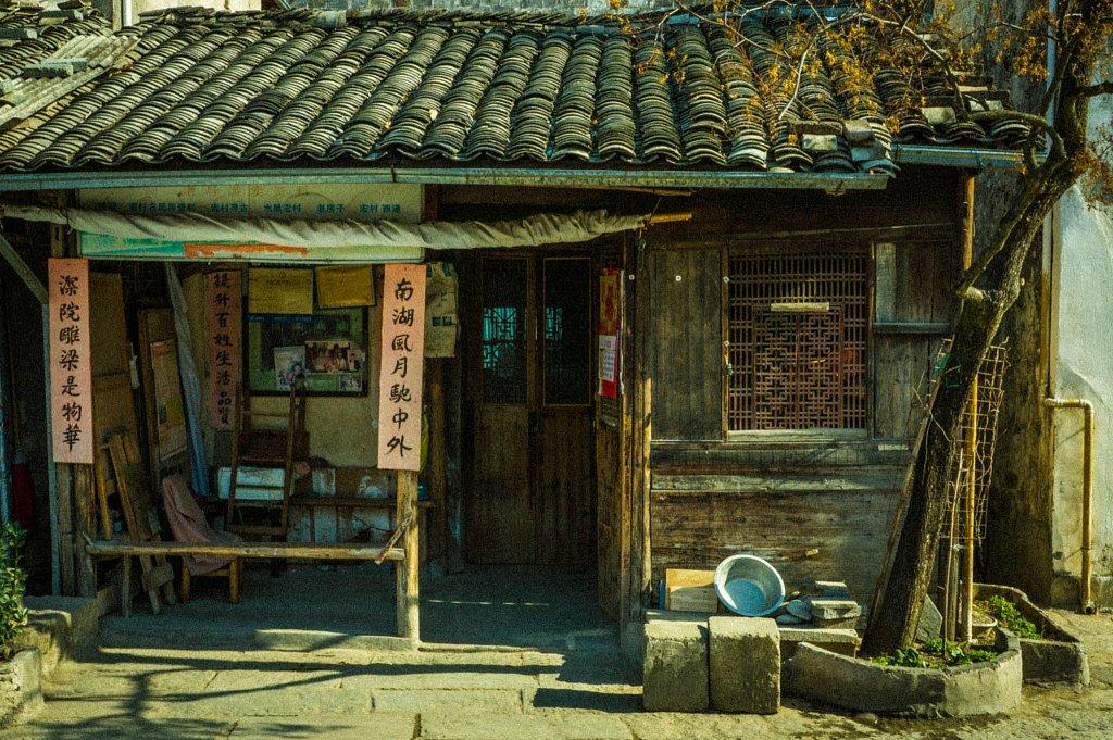 Xidi, China